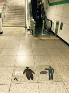 これは極悪!韓国のエスカレーターが「肥満」に厳しいと話題