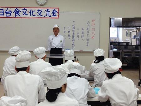 広島県立総合技術学校教学