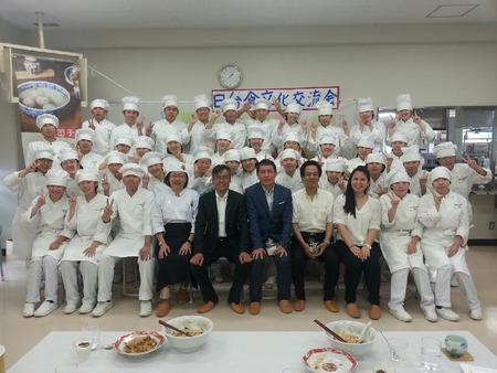 広島県立総合技術学校団体写真