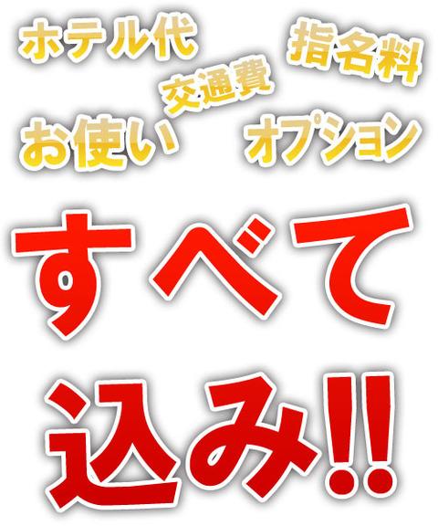 コミコミ-01