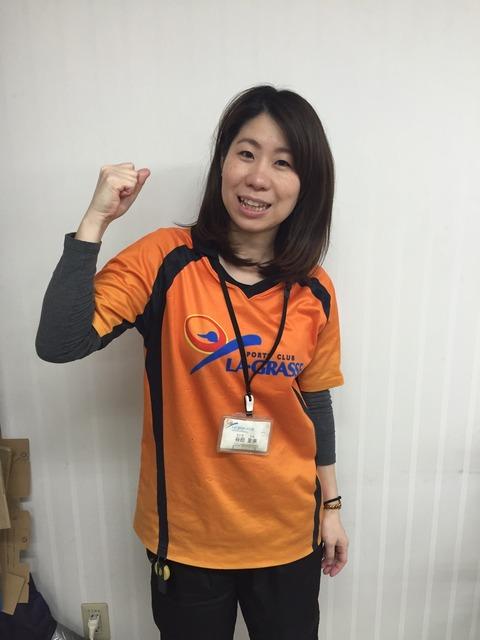 谷田コーチ