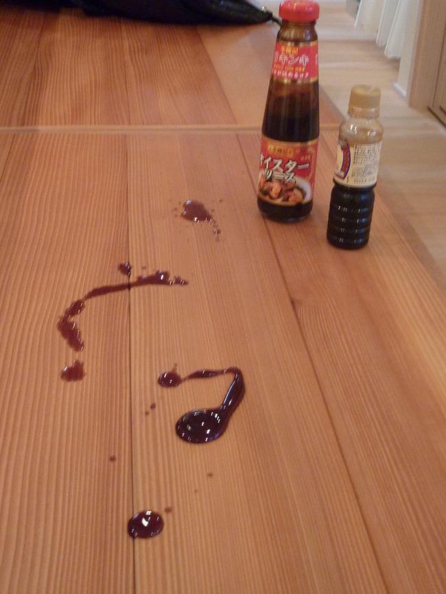 醤油の実験