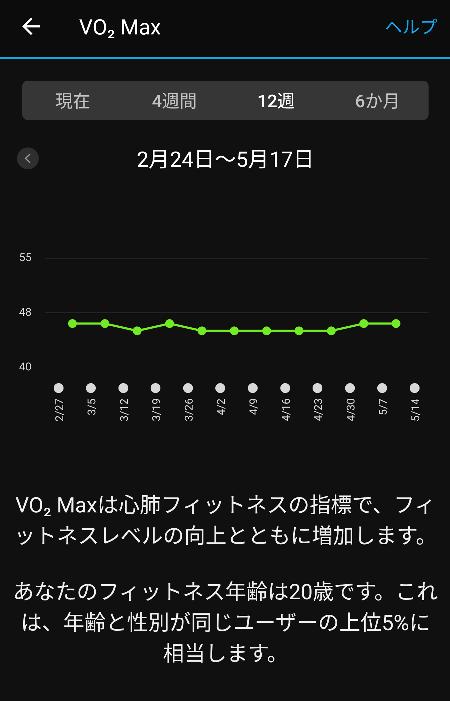 Screenshot_20200517-065912