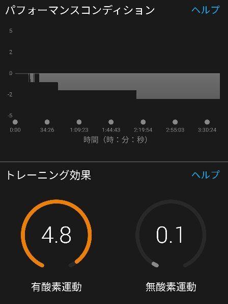 Screenshot_20200524-161231