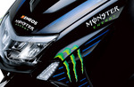 monster-energy_index_feature_2020_004