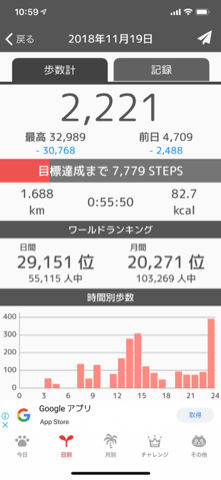 IMG_7602
