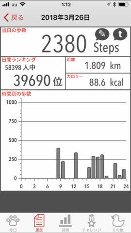 IMG_3793