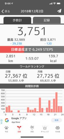IMG_7740