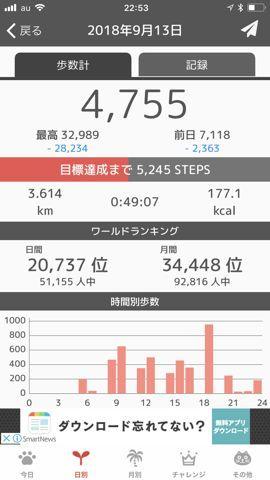 IMG_6803