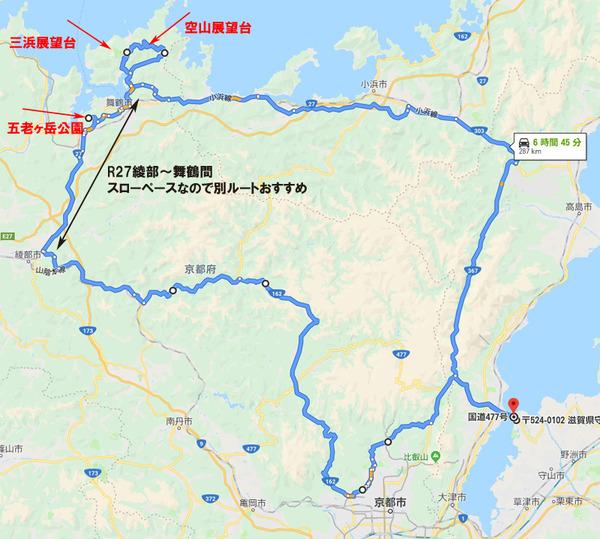 map20190618