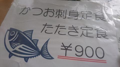 DSC_0671