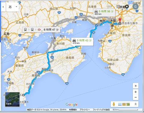 大阪 ルート