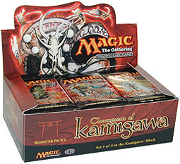 kamigawabox