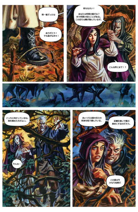 EN_MTG_Comic10_Pt1_FTF6
