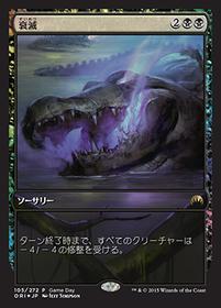 jp_coiq84kyu3