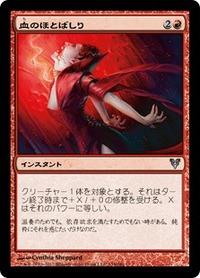 240183_jp