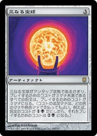 43545_jp