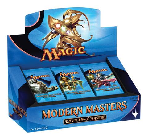 MTGMM2_JP_Box