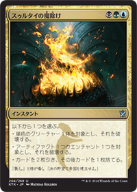 386676_jp