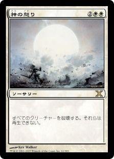 129808_jp
