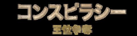 jp_CEMpz1LSO4