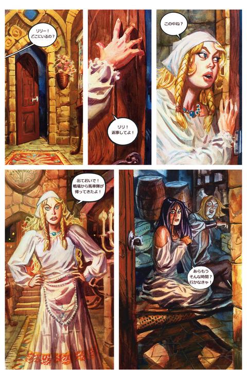 EN_MTG_Comic10_Pt1_FTF2
