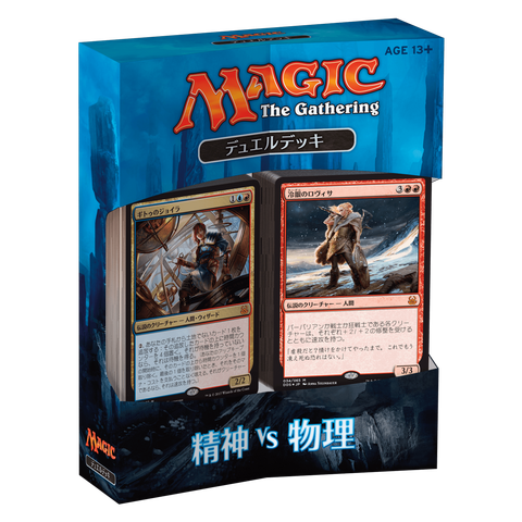 ja_mtgdds_productshot_box2