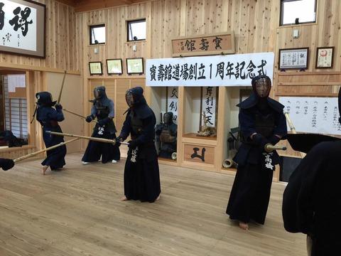 一周年剣道