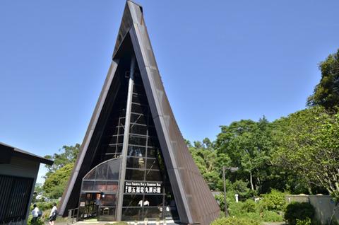 福竜丸記念館
