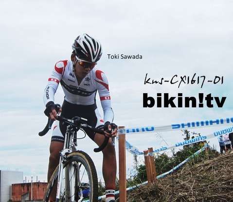 KNS CX 関西シクロクロス2016-17 開幕