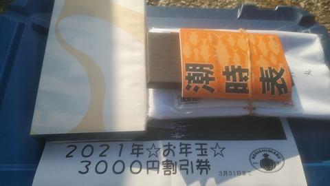 DSC_7850