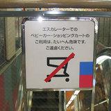 cart_ss