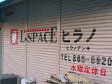 sh_hirano