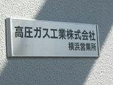 sitsumei_hp