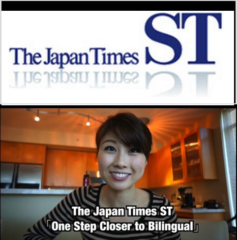 Japan Times ST