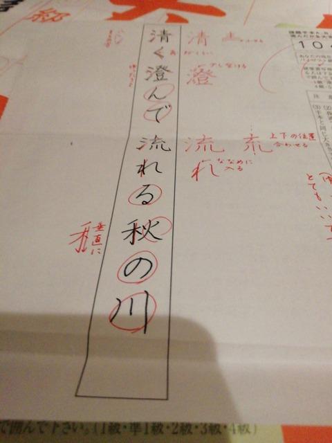 19-08-10-20-01-02-810_photo