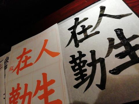 19-08-10-19-59-28-153_photo