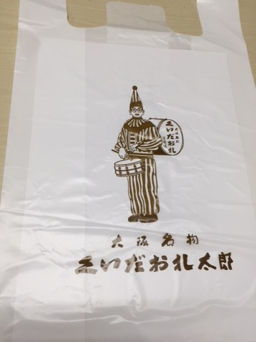 太郎カラダ