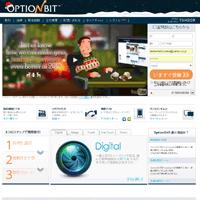 オプションビット(OPTIONBIT)