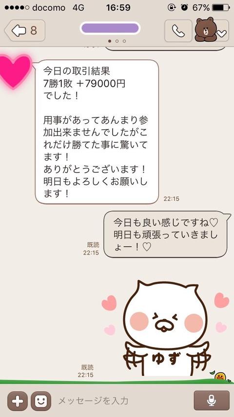 私の本気(´・ω・`)