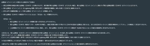 2017-03-08_16h12_56