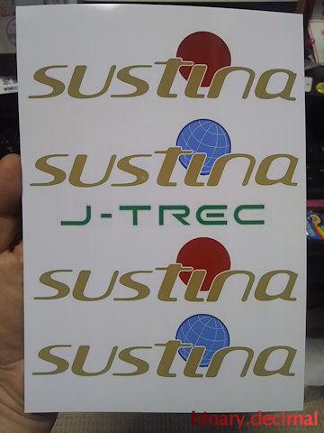 印刷したサスティナステッカー