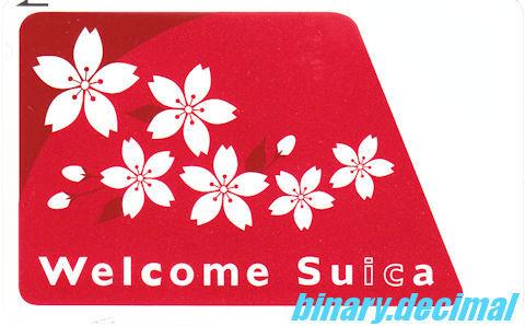 WelcomeSuica表