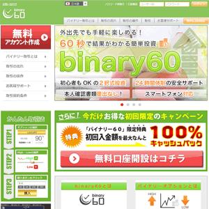 binary60(2)