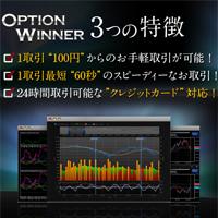 option_winner_200px