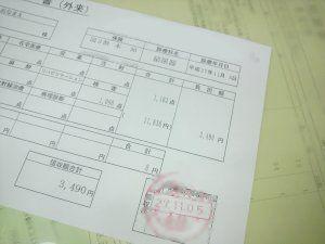 のほほん 3490円