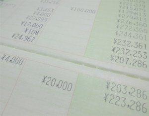 のほほん ネット収益2万円入金