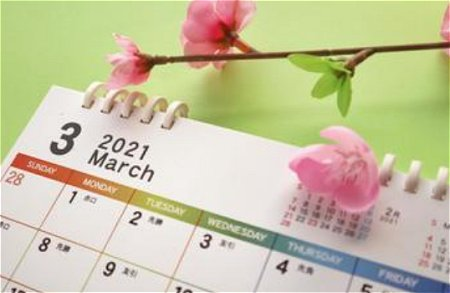 のほほん 2021 3月