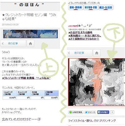 のほほん ライブドアブログ
