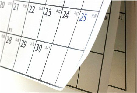 のほほん カレンダー